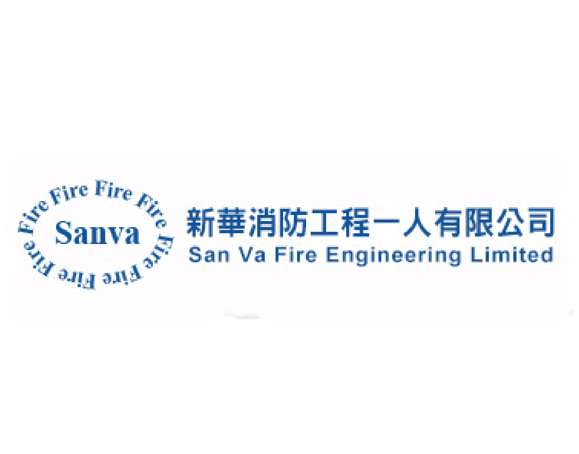 Sanva Fire Protection Equipment Macau - Macau Yellow Pages - Macau