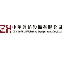 China Fire Fighting Equipment Company Ltd - Macau Yellow